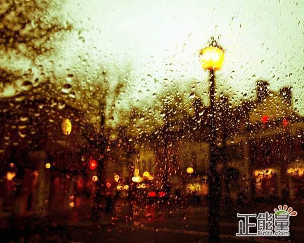 散文美文欣赏:浪漫的雨天