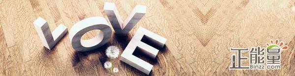 最美好是曾经拥有的经典爱情说说:无牵无挂,自由如风