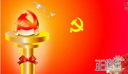 2018公司党员干部参加传承红色文化主题教育培训心得体会