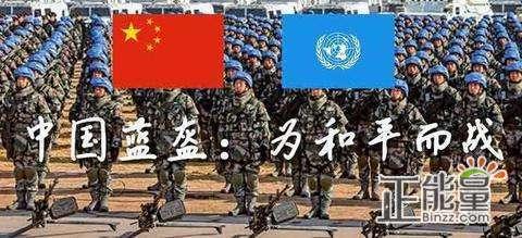 中国蓝盔观后感900字