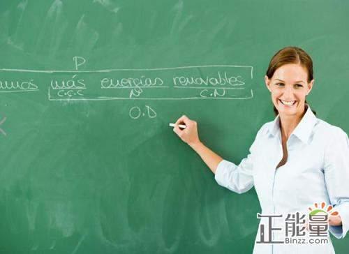 班主任工作研討會分享培訓心得體會1700字