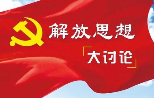 解放思想青年先行征文精选13篇