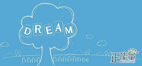 堅持與夢想的勵志句子心情說說:
