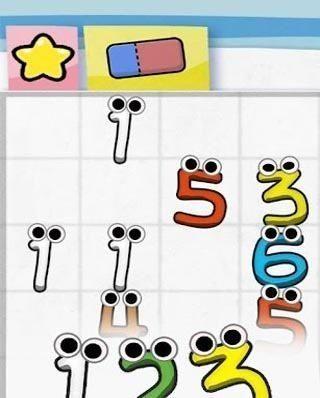 记一次智力游戏小学生作文800字:神奇的数字