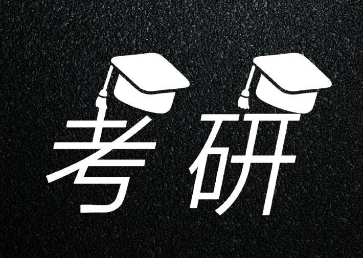 考研励志语录心灵鸡汤说说:成功上岸,一战成硕