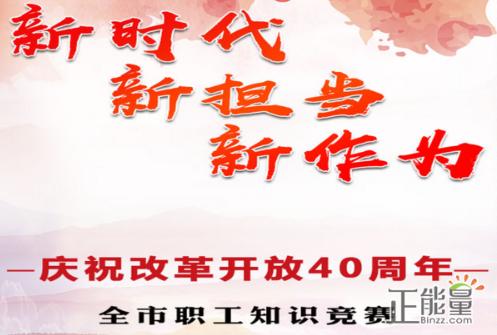 (判断)中国工会第十七次全国代表大会上,王沪宁代表党中央发表了题