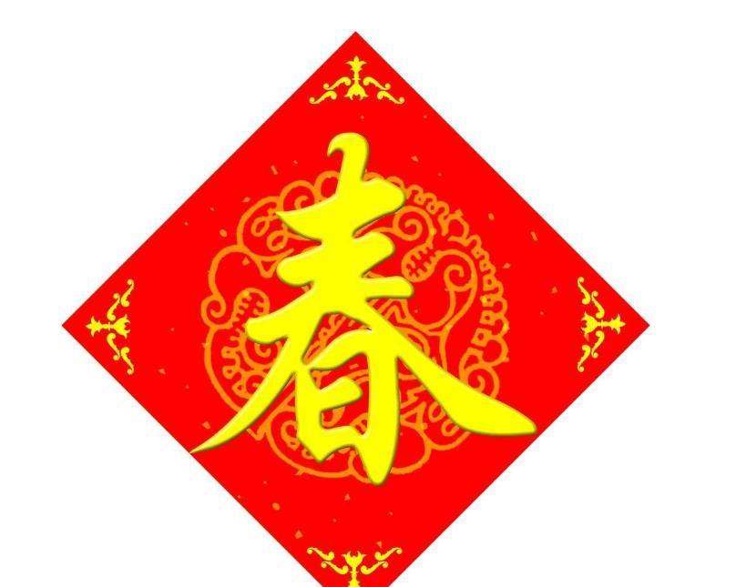 2019猪年创意春节祝福语大全