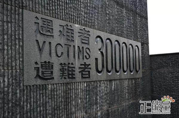 南京大屠杀纪念馆观后感精选600字欣赏