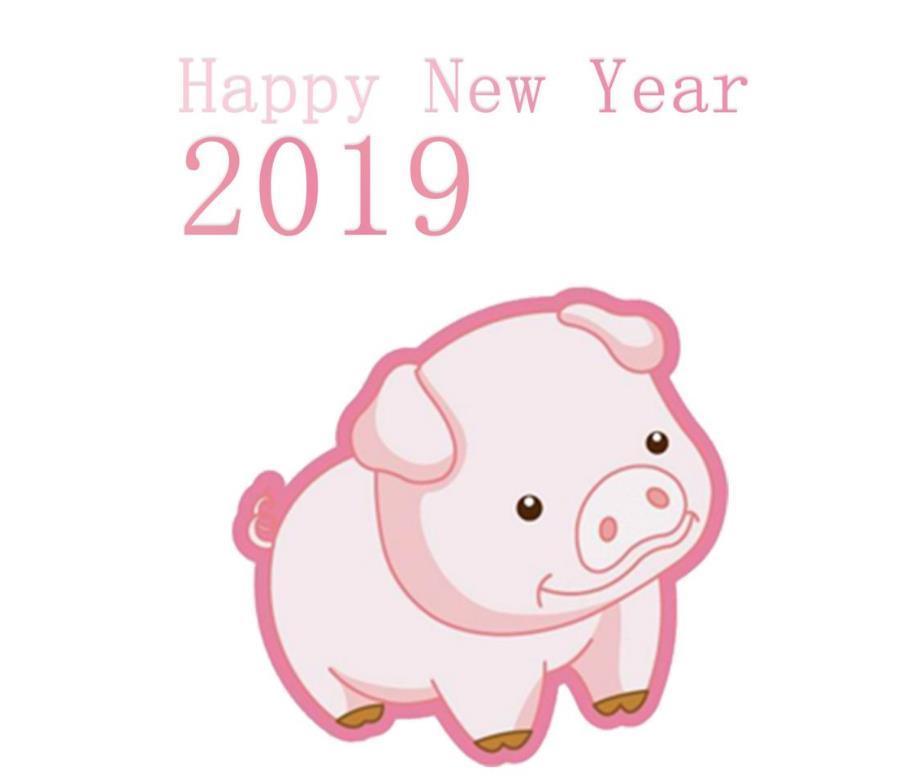 2019年员工给企业新年祝福语大全