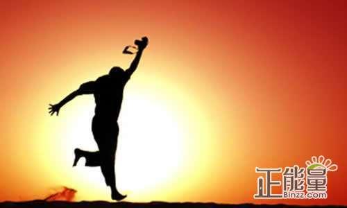 相信自己为梦想加油的正能量励志说说集锦
