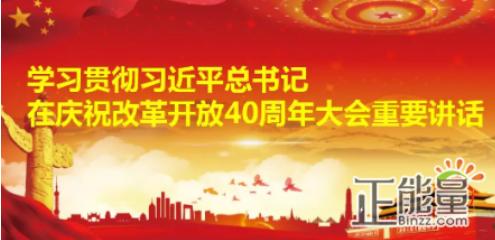 2015年11月11日,北汽集团与江西九江市政府签订入股()、组建工业产