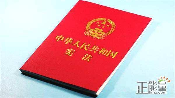 2018国家宪法日宣传标语口号横幅大全
