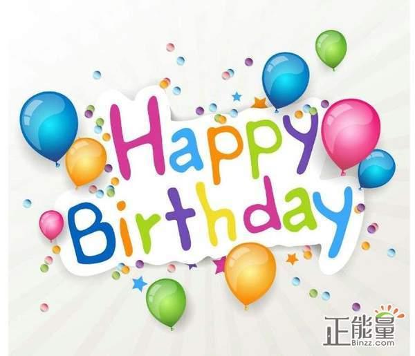 公司企业送给员工的生日祝福语大全