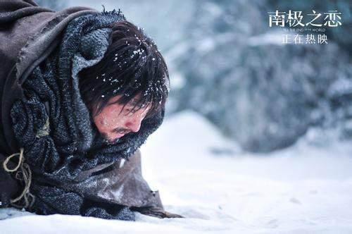 【南极之恋的主题曲是什么意思】南极之恋的主题曲是什么?南极之恋的主题曲好听吗?