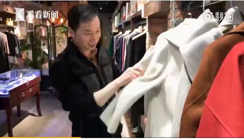 男子从事衣橱整理师1小时收费2000元,客户多为女企业家