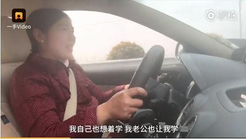 农妇不识字,靠死记硬背考出驾照:方便接丈夫回家
