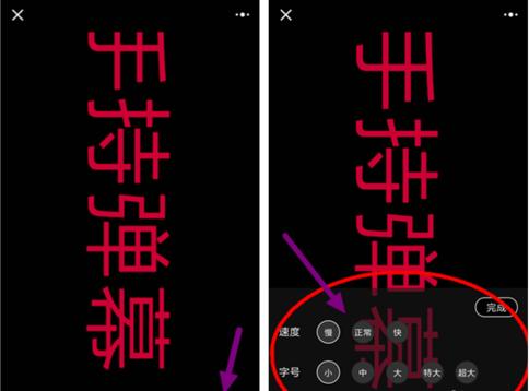 微信手持弹幕怎么玩?微信手持弹幕玩法攻略