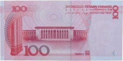 百万英雄关于人民币的知识点,赶快收藏起来