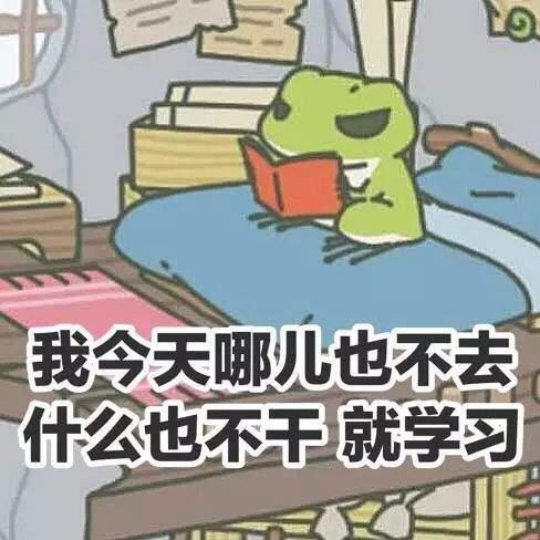 旅行青蛙的房子原来隐藏着这么多的秘密,你知道几个
