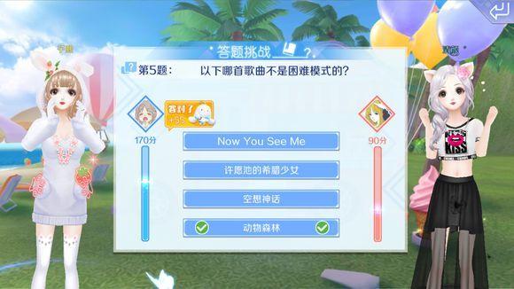 以下哪首歌曲不是困难模式的? QQ炫舞手游社区答题答案【图】