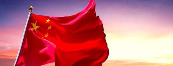 社區黨總支書記三八紅旗手標兵事跡材料