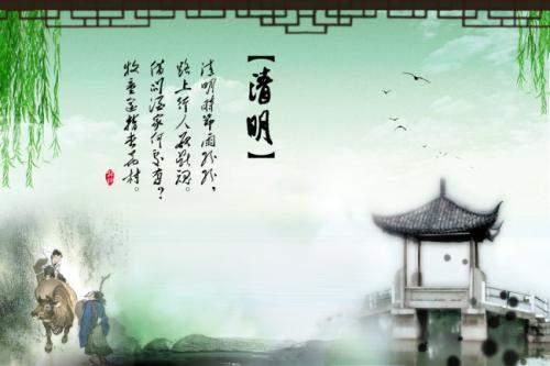 2018清明節緬懷先烈寄語大全