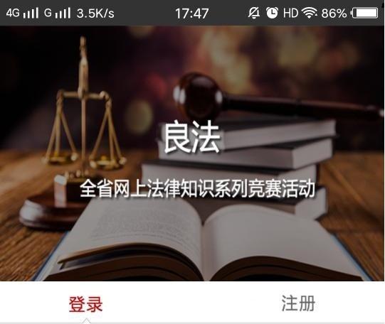 现行《宪法》规定,公民的( )不受侵犯?【单选】