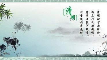 2018清明节缅怀先烈演讲范文