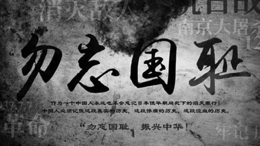 【天猫】他们虽是中国籍,在精神上却已经背叛国家!