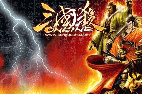 曹操和谁许昌狩猎时,用他曾用的弓射杀了一只鹿,这人是谁?