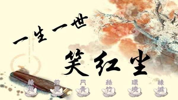 散文精选大全 经典版_红尘散文精选