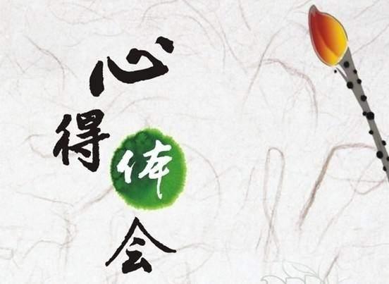 学习杨汉军精神心得体会范文10篇