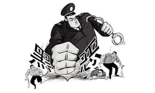 关于扫黑除恶专项斗争宣传口号