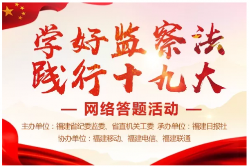 各级监察委员会可以向本级中国共产党机关、国家机关、法律法规授