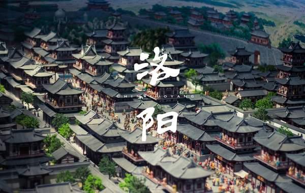 中国变化作文1000字|关于洛阳作文1000字