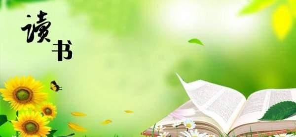 你可不要说_不要说你读了多少书,读书不是用来炫耀的