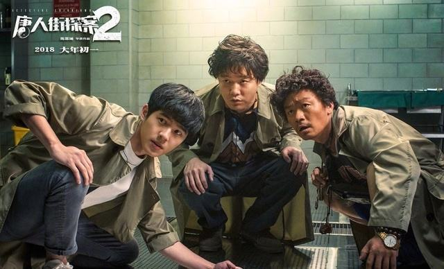 《唐人街探案2》电影观后感精选范文3篇