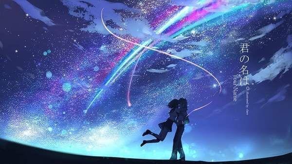 《你的名字》观后感:原来世间那些美好的爱情,其实都是久别重逢