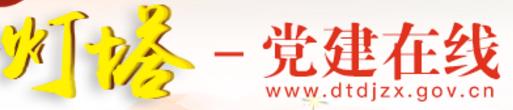 2018年3月8日,习近平在参加重庆代表团审议时强调,我们的党政领导