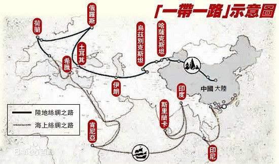 """我国不断推进""""一带一路""""区域地震监测台网建设和地震观测技术培训"""