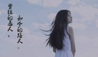 分手伤心的句子说说心情_分手伤心想哭的句子说说语录大全