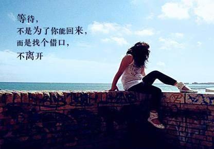 【对一个人彻底失望的句子】心死了彻底失望的句子说说语录大全