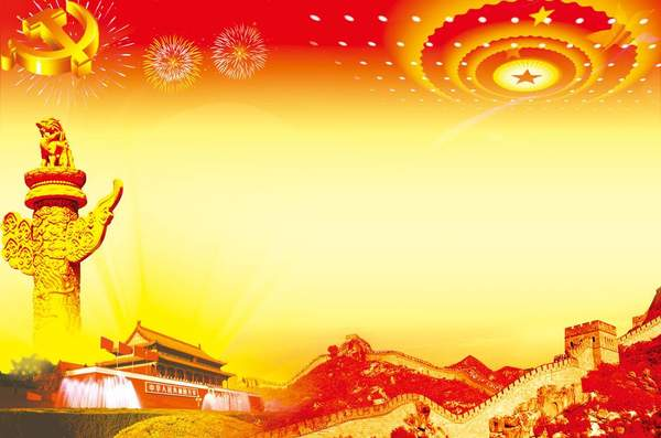 决定中国命运的关键抉择是()。  A、改革开放;  B、科教兴国