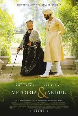 维多利亚与阿卜杜勒影评观后感