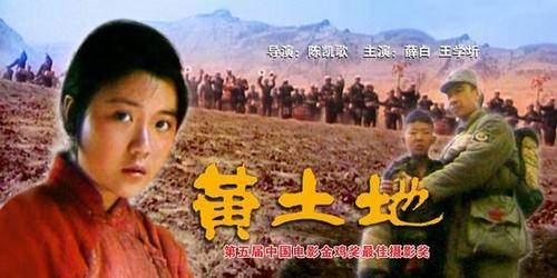《黄土地》是改编自()的一部文艺题材的电影。  A.《动物凶猛》