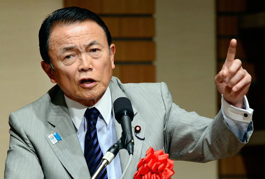 """______,日本""""社会党""""改名为""""社会民主党""""(简称社民党)。"""