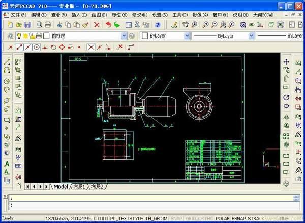 CAD软件可用来绘制()A.服装设计B.机械零件C.建筑设计D.以上都对