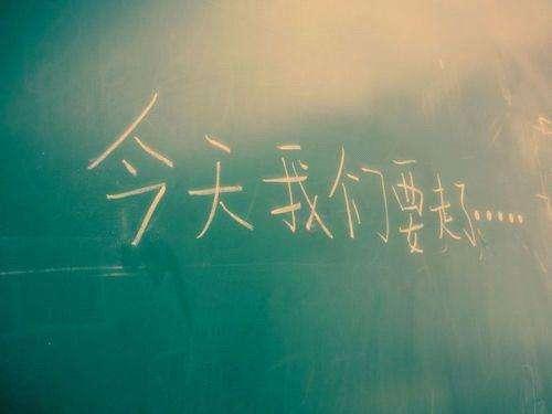 大学毕业对老师的感谢语_最新大学毕业赠语大全精选