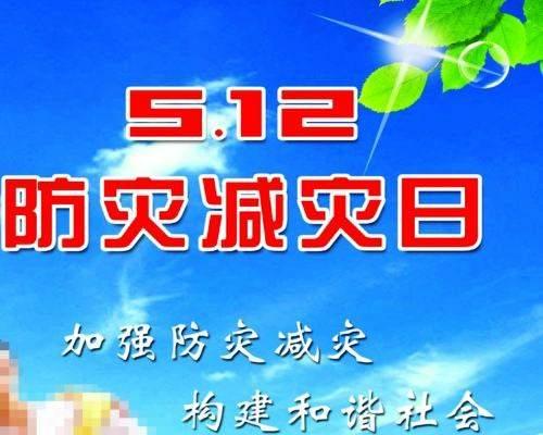 """""""三水准""""抗震设防目标的通俗说法是""""小震不坏,中震可修,大震不倒""""。()"""