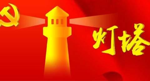 赵某滥用职权应给予撤销党内职务的处分,党组织应当如何对其作出纪律处分决定?()